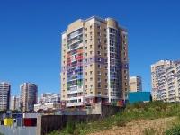 Чебоксары, улица Радужная, дом 18. многоквартирный дом