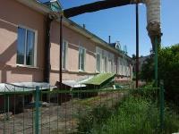 , st Shevchenko, house 1. lyceum