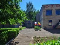 Чебоксары, улица Красина, дом 1А. детский сад №27