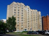 Чебоксары, улица Красина, дом 2. многоквартирный дом