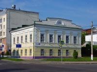 Чебоксары, площадь Красная, дом 1. органы управления Центр предоставления мер социальной поддержки