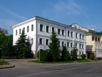 площадь Красная, дом 3. офисное здание