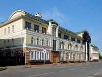 Чебоксары, площадь Красная, дом 5. музей Чувашский национальный музей