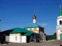 улица Константина Иванова, дом 1А/1. подворье Свято-Троицкого мужского монастыря