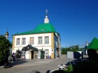 улица Константина Иванова, дом 1А/2. подворье Свято-Троицкого мужского монастыря