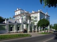 Чебоксары, улица Константина Иванова, дом 4. музей Чувашский государственный художественный музей
