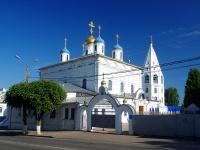 улица Константина Иванова, дом 21. собор  Введения во храм Пресвятой Богородицы