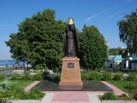 Чебоксары, улица Константина Иванова. памятник святителю Гурию