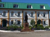 улица Константина Иванова. памятник святителю Герману Казанскому