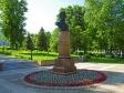 , Konstantina ivanova st, 纪念碑