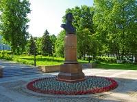 Чебоксары, Константина Иванова ул, памятник