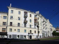 , avenue Lenin, house 1. Apartment house