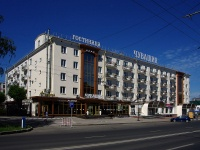 , avenue Lenin, house 2. hotel