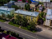 , 法院 Арбитражный суд Чувашской Республики, Lenin avenue, 房屋 4