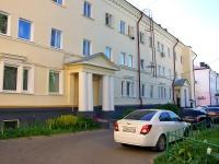 Чебоксары, Ленина проспект, дом 5. многоквартирный дом