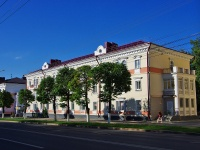 , avenue Lenin, house 5. Apartment house