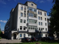 , avenue Lenin, house 6А. Apartment house