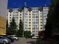, Lenin avenue, 房屋 7 к.1. 公寓楼