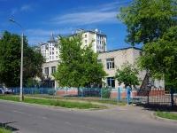 , 幼儿园 №24, Lenin avenue, 房屋 7А