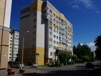 , avenue Lenin, house 7Б. Apartment house