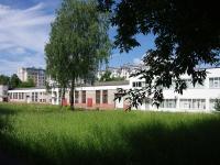 , 专科学校 Чебоксарский электромеханический колледж, Lenin avenue, 房屋 9