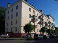 , Lenin avenue, 房屋 11. 公寓楼