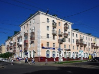 , avenue Lenin, house 11. Apartment house