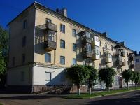, Lenin avenue, 房屋 11А. 公寓楼