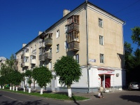 , avenue Lenin, house 11А. Apartment house