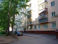 , Lenin avenue, 房屋 13. 公寓楼