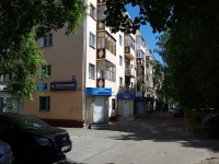 , avenue Lenin, house 13. Apartment house