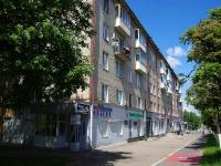 , Lenin avenue, 房屋 14. 公寓楼