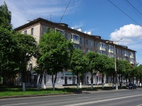 , avenue Lenin, house 14. Apartment house