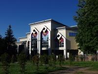 Чебоксары, Ленина проспект, дом 15. библиотека Национальная библиотека Чувашской Республики
