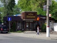 Чебоксары, Ленина проспект, дом 24А. магазин