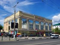 """Чебоксары, Ленина проспект, дом 26. торговый центр """"Детский"""""""