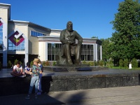 , 纪念碑 И.Я. ЯковлевуLenin avenue, 纪念碑 И.Я. Яковлеву