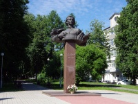 , avenue Lenin. monument