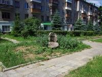 Чебоксары, Ленина проспект. памятный знак Здесь будет установлена полуратонда героям-спасателям