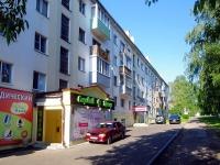 Чебоксары, Московский проспект, дом 7. многоквартирный дом