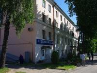 Чебоксары, Московский проспект, дом 8. многоквартирный дом