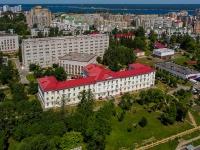 Чебоксары, Московский проспект, дом 9 с.1. больница Республиканская клиническая больница