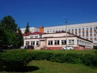 Чебоксары, Московский проспект, дом 9 с.5. больница Столовая