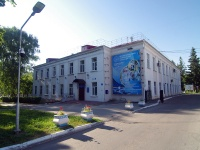 Чебоксары, Московский проспект, дом 9. больница Республиканская клиническая больница