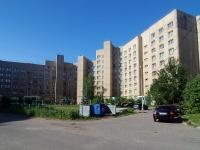 Чебоксары, Московский пр-кт, дом 20