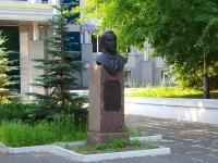 Чебоксары, Московский проспект. памятник П. Егорову