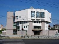Чебоксары, Президентский бульвар, дом 4. офисное здание