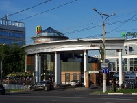 "Чебоксары, ресторан ""Макдоналдс"", Президентский бульвар, дом 5"
