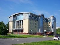 Чебоксары, Президентский бульвар, дом 12. суд Верховный Суд Чувашской Республики