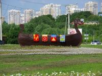 """улица Коммунальная Слобода. скульптура """"Корабль Чувашия"""""""